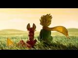 «Маленький принц» (2015): Трейлер (дублированный) / http://www.kinopoisk.ru/film/572553/