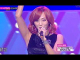 [HOT] HYOLYN - One Way Love, 효린 - 너밖에 몰라, [LOVE & HATE] Title, Show Music core 20131214 кфк