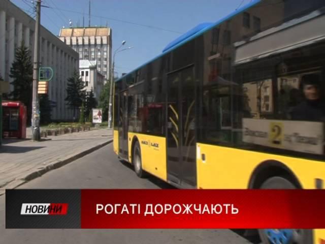 Починаючи з 25 серпня в Івано-Франківську вартість проїзду в тролейбусі становитиме 2 гривні. ВІДЕО