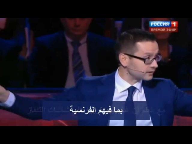 مثقف روسي من التتار يدافع عن الإسلام ويبهر