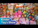 Киндер Сюрприз 224 яйца онлайн, МЕГА выпуск на русском Surprise eggs unboxing