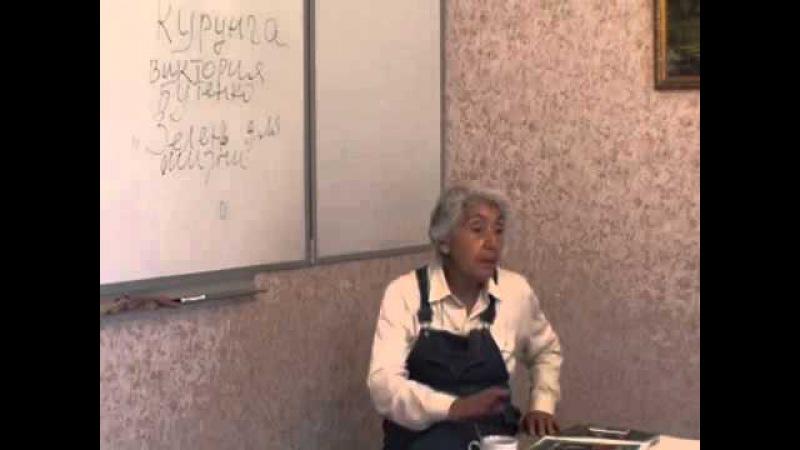 Марва Оганян Одинцово 2010 Большая лекция часть 3