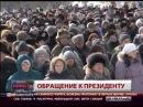 Амурск бунтует против тарифов ЖКХ