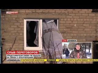 Срыв переговоров в Донбассе (Киев не вышел на связь 17.02.2015)