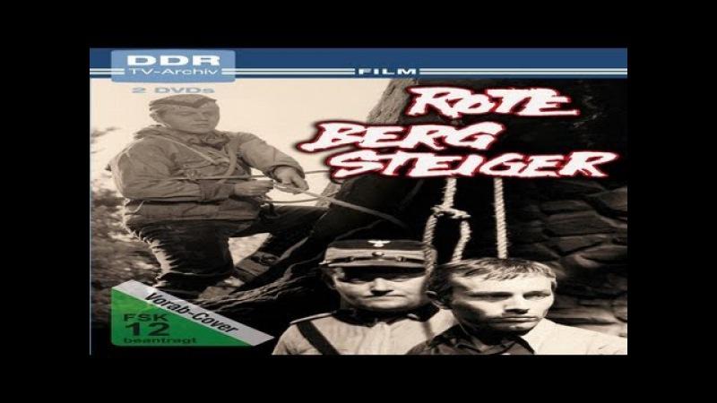 Красные альпинисты / Rote Bergsteiger. 5 - 8 серия.