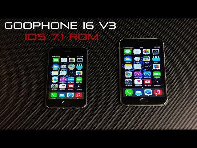 GOOPHONE I6 V3 - IOS 7.1 ROM - Thunderbird i5S EX PORT