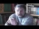 Георгий Сидоров - О правильном мужском оргазме