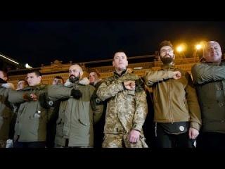 """Карателей """"Азова"""" проводили в Донбасс нацистской """"молитвой"""""""