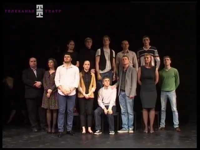 МХТ им.Чехова. Поэтический вечер «Весь мир — театр».