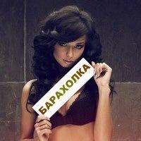 my_baraholka_nk