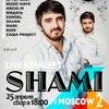 Shami | Official Public Page