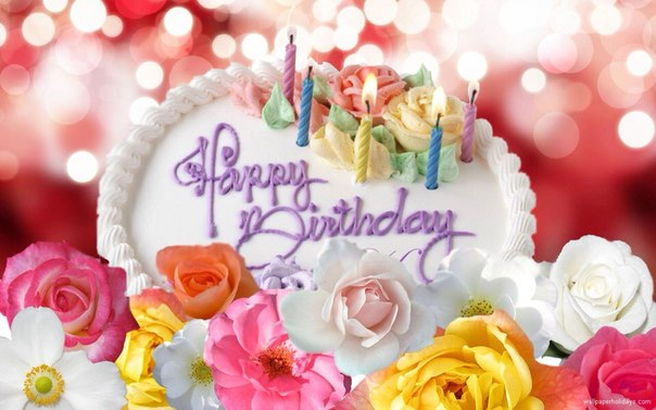 Настенка, с Днем рождения!