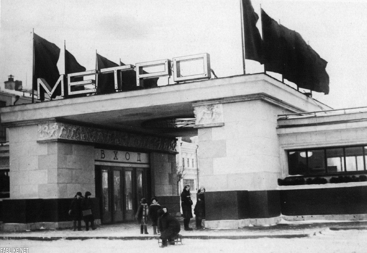 Приситутка метро соколник 5 фотография