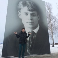 Федоров Константин