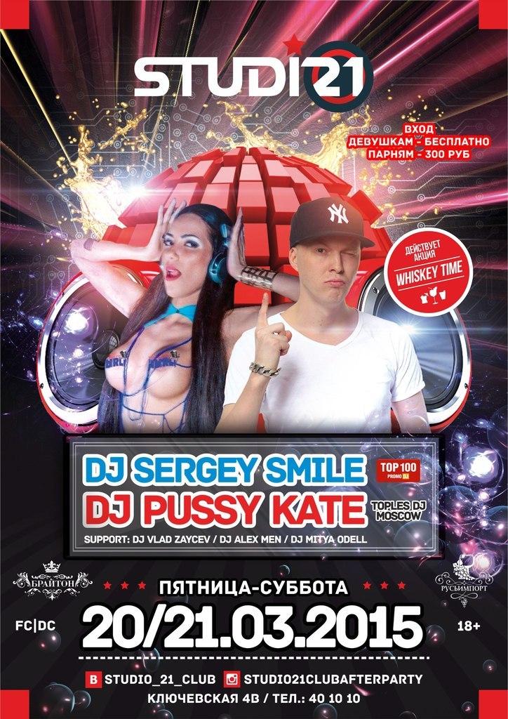 Афиша Улан-Удэ 20-21 марта - Dj Sergey Smile & Dj Pussy Kate