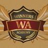 БИЗНЕС НОВОГО ПОКОЛЕНИЯ | WINNERS ACADEMY