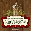 BIER MEISTER ресторан-пивоварня /18+/