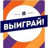 Конкурсы Воронеж