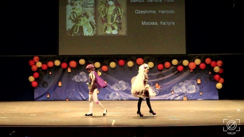 Sakizō: Sandra, Hour – Dzeshime, Harooki – Москва, Калуга