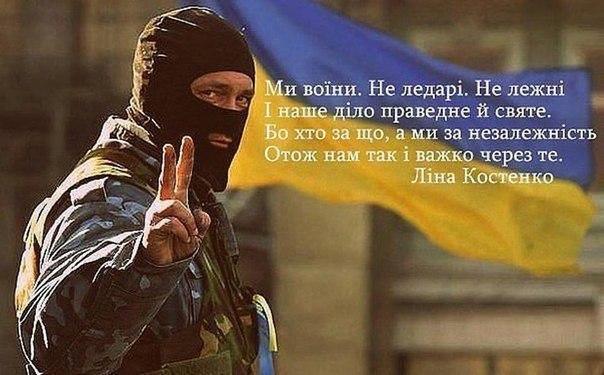 С сегодняшнего дня по 10 дорогам Киева можно ездить со скоростью 80 км/ч. - Цензор.НЕТ 3520