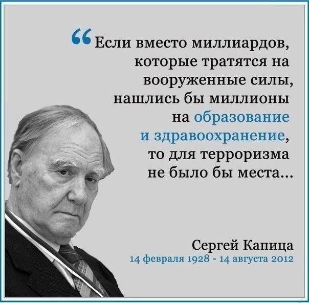 Великие люди, подвиги, важные исторические события, цитаты 0BuPKk5fmHM