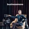 Businessmens - бизнес идеи, стартапы, франшизы