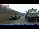 На территории ЛНР задержана диверсионная группа батальона Айдар