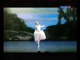 Kremlin Gala па-де-де из балета