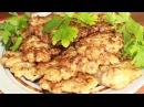 Рубленые куриные котлеты Очень вкусные сочные и аппетитные