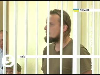 """Суд арестовал бойца """"Правого Сектора"""", который добровольно сдался после стрельбы в Мукачеве"""