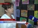 Глава Республіки відвідав спеціалізовані інтернати в Білогірську