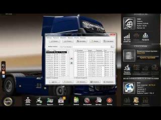 скачать мод на Euro Truck Simulator 2 на деньги и уровень бесплатно - фото 11