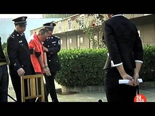 Интервью перед казнью