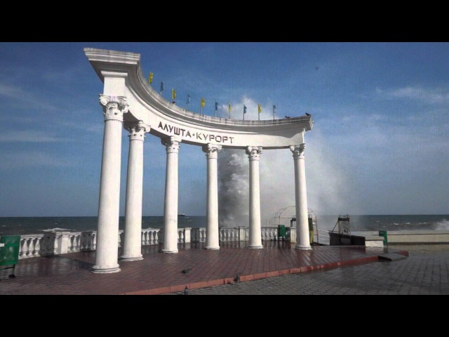 Шторм в Алуште Storm in Alushta 16.04.2013 HD 1080i
