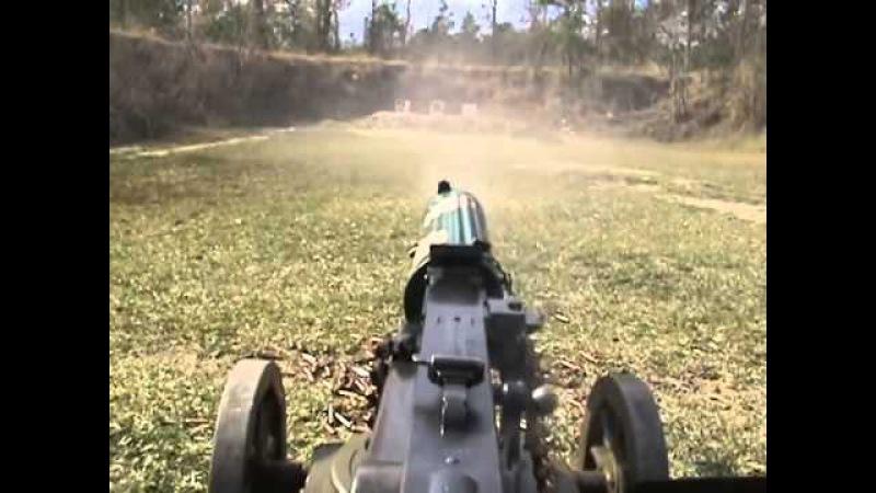 От первого лица - Стрельба из пулемёта МАКСИМ