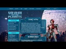 War of the planets - лучшая игра с выводом реальных денег. Обзор. Можно играть без вложений.