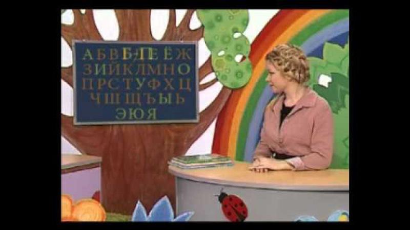 Русский язык 44 Алфавит Гласные и согласные буквы Шишкина школа