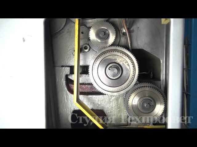 Устройство токарного станка видеоурок 1 1