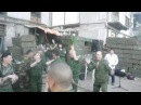 Ополчение танцует под Путин х@ло! День рождения Гиви