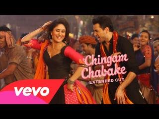 Chingam Chabake Video - Kareena, Imran   Gori Tere Pyaar Mein