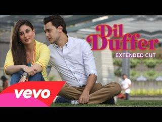 Dil Duffer Video - Kareena Kapoor, Imran   Gori Tere Pyaar Mein