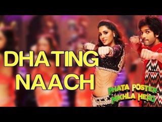 Dhating Naach - Phata Poster Nikhla Hero I Shahid & Nargis Fakhri | Nakash Aziz, Neha Kakkad