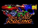 Rock And Roll Racing●Ностальгия●Sega Time