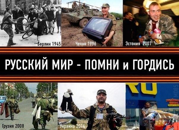 Луцкие пограничники совместно с СБУ со стрельбой задержали четырех контрабандистов - Цензор.НЕТ 3533