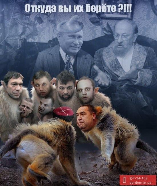 Террористы выдвинули Украине 15 требований. Среди них - прекращение огня, отвод техники, автономия и выборы - Цензор.НЕТ 1714