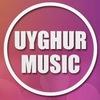 UYGHUR MUSIC