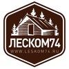 Пиломатериалы в Челябинске от Леском74