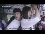 [RUS.SUB] Sungjae (BTOB) and Oh Seunghee (CLC) - Curious (OST: Plus Nine Boys)