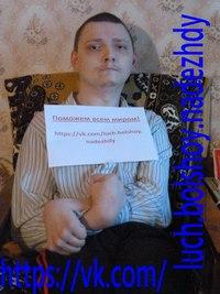 Вконтакте моя страница | ВКонтакте