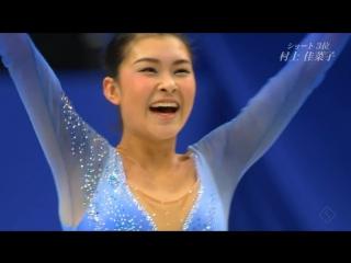 Kanako Murakami - 2013 Japanese Nationals FS
